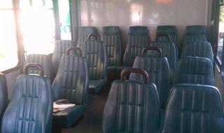 Seats on Arboc
